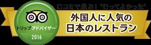 外国人に人気TOP30